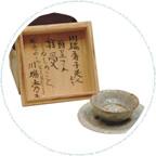 湯沢町史の文化財