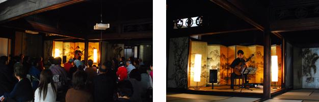 ikedaya01_002のコピー