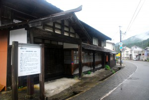 ikedaya_s
