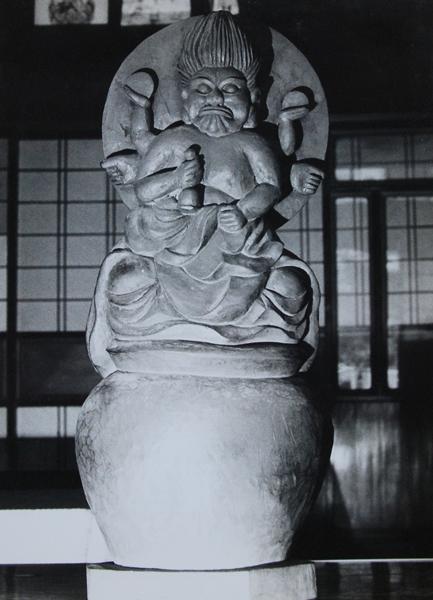 aizenmyouou_ikedasan