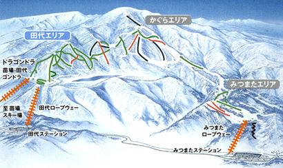 かぐらスキー場田代ステーションエリア