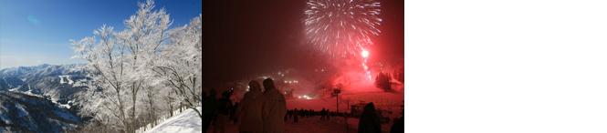湯沢高原スキー場写真