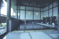 下湯沢共同浴場 「駒子の湯」
