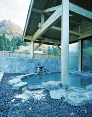 三俣共同浴場 「街道の湯」