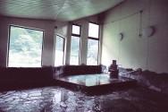 土樽共同浴場 「岩の湯」