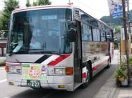 日帰り観光バス 2016春夏 「乗らっしゃい!こころ号」