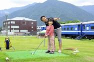湯沢中里 ファミリーショートコース・ゴルフ練習場